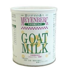 ヤギの乳から作ったパウダーミルクです。  牛のミルクとは違い、鉄、亜鉛等の成育に必要な、要素や酵素が...