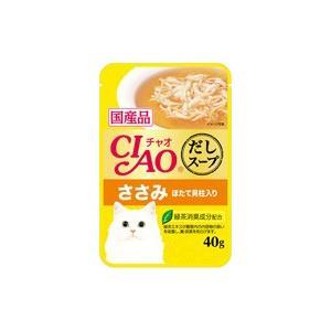 いなば CIAO(チャオ)パウチ だしスープ ...の関連商品9