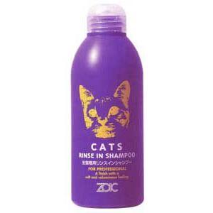 ゾイック キャッツシャンプー(リンスイン) 猫用 300ml