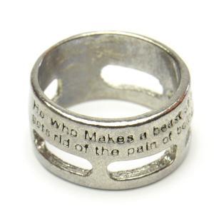 幅広 中抜き 悩み苦悩するから人間 メッセージ  リング 指輪 レディース メンズ アクセサリー    p30-ri1378|mac-kirara|02