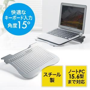 MacBookスタンド スチール ノートパソコン スタンド