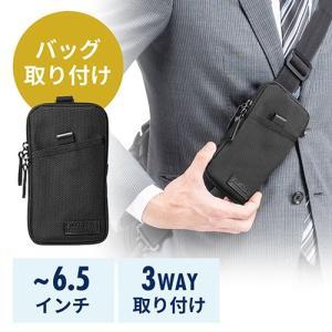 リュックや3WAYバッグのリュックベルトに取り付けできるスマホ用ポーチ。ベルト取付可能でスマートフォ...