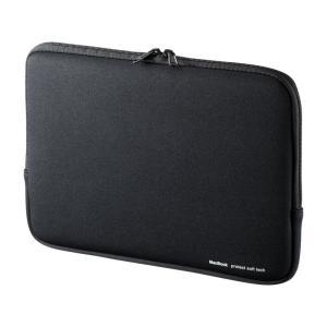 保護力に優れたウェットスーツ素材のMacBook Pro 13インチ専用インナーケース。ブラック。 ...