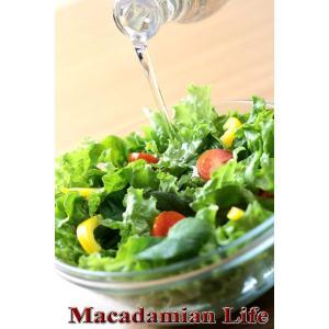 マカダミアナッツオイルNa01(1kg)|macadamian-life|02