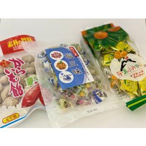 冨士屋製菓 鹿児島県産食材使用 人気商品3袋セット|macanonshopping