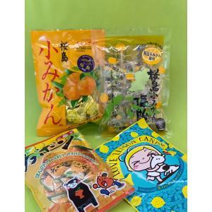 冨士屋製菓 フルーツキャンディ4袋セット|macanonshopping