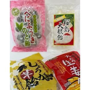 冨士屋製菓 生姜飴・のど飴4袋セット|macanonshopping