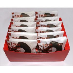 東京焼きドーナツプレーン・ショコラ詰め合わせ12個|macanonshopping