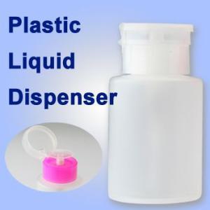 ■商品説明■ プラスチックタイプです。リムーバーやアセトンにも使用出来ます。 ネイルサロンでも使用中...