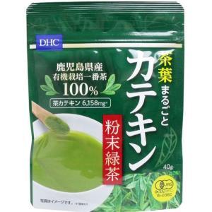メール便送料無料 DHC 茶葉まるごとカテキン 粉末緑茶 40g|macaron-store
