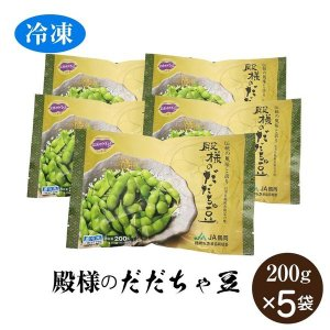 山形県鶴岡市特産の「だだちゃ豆」を、採れたての美味しさそのままに急速冷凍した一品です。 独特の香りと...