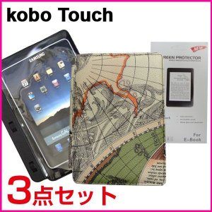 kobo touchグッズ3点セット|macaron0120