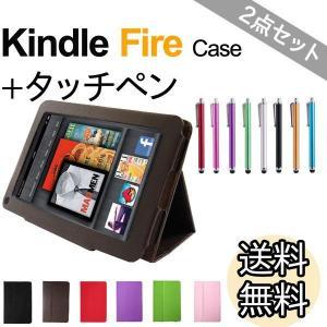 Kindle Fire 保護ケース+タッチペンセット|macaron0120