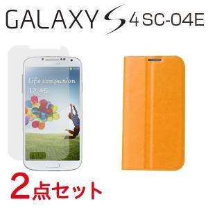 GALAXY S4 2点セット|macaron0120
