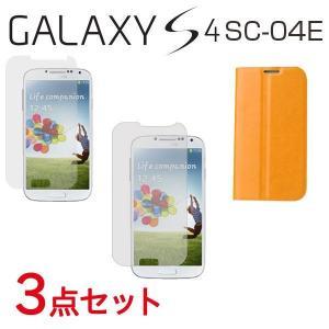 GALAXY S4 3点セット|macaron0120