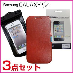 Galaxy S4 SC-04E 3点セットB|macaron0120