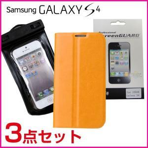 Galaxy S4 SC-04E 3点セットC|macaron0120