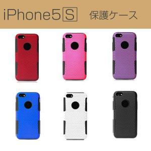 iPhone5S用保護ケース|macaron0120