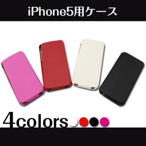 iPhone5用ケース スマートフォン ケース 全4色|macaron0120