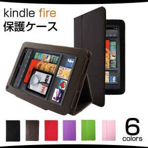 Kindle Fireケース レザースタンド 手帳タイプ キンドル・ファイア用|macaron0120