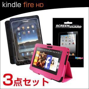 Kindle Fire HD7 3点セット|macaron0120