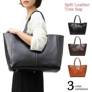 レザーバッグ トートバッグ スプリットレザー 牛床革 通勤 通学 A4 収納 肩掛け 機能的 ポケット ビジネス オフィス カジュアル シンプル 鞄|macaroni