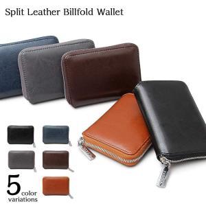 二つ折り財布 財布 小銭入れ 札入れ カード ウォレット サイフ さいふ 牛床革 スプリットレザー シンプル ギフト セカンドウォレット macaroni