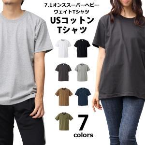 Tシャツ 7.1オンス USコットン スーパーヘビーウェイト USコットン100% ユナイテッドアスレ UnitedAthle|macaroni