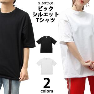 Tシャツ 半袖 無地 メンズ レディース 黒 白 ブラック ホワイト ビッグシルエット シンプル 厚手 ユナイテッドアスレ United Athle|macaroni