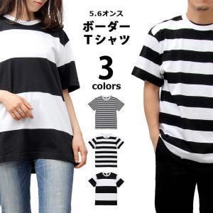 Tシャツ 半袖 ボーダー メンズ レディース 大きめ 丈夫 5.6オンス オーバーサイズ 綿100% United Athle ユナイテッドアスレ|macaroni