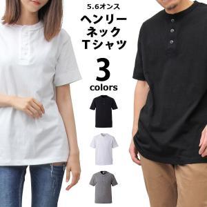 Tシャツ 半袖 メンズ レディース 無地 大きめ ヘンリーネック 5.6オンス 綿100% United Athle ユナイテッドアスレ|macaroni