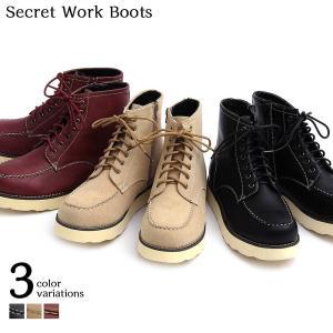メンズブーツ シークレット ワークブーツ シークレットシューズ 6cm UP サイドジップ ブーツ カジュアル 靴 身長アップ スウェード スエード|macaroni