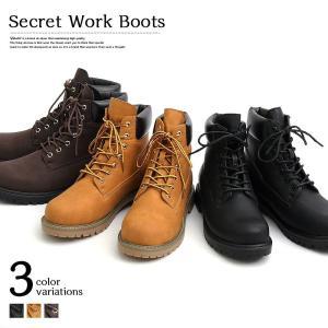 メンズブーツ トレッキングブーツ シークレットブーツ ワークブーツ 靴 シューズ ブーツ 身長 UP 身長アップ シークレットシューズ シークレット|macaroni