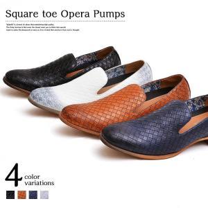 メンズシューズ スリッポン イントレチャート オペラスリッポン メンズスリッポン メンズ カジュアル ローカット オペラパンプス 黒 白 靴 くつ|macaroni