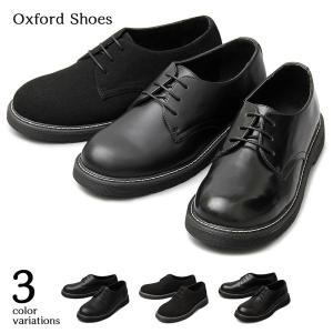 メンズシューズ オックスフォードシューズ 3ホール 3アイレット レース トレンド 厚底 黒 BLACK 定番 通学 靴下 おしゃれ メンズ 3EYE|macaroni