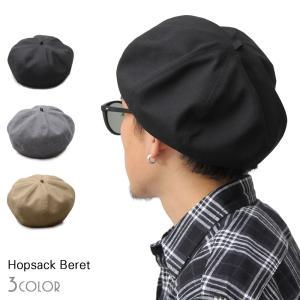 ベレー帽 メンズベレー レディースベレー 日本製 国産 帽子 無地 シンプル 小顔効果 チクチク感ゼロ コットン オールシーズン 素材 サイズ調整|macaroni