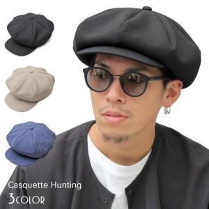 キャスケット ハンチング 帽子 メンズ キャップ 日本製 国産 無地 シンプル 大きいサイズ アジャスター付き サイズ調整|macaroni