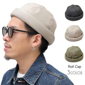 ロールキャップ フィッシャーマンキャップ ワッチキャップ 帽子 メンズ キャップ 日本製 国産 無地 シンプル アジャスター付き サイズ調整|macaroni