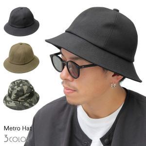 メトロハット バケットハット 帽子 メンズ キャップ 日本製 国産 無地 シンプル アジャスター付き サイズ調整|macaroni