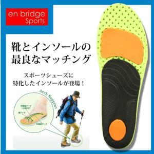 インソール スポーツ 靴 中敷き 足 アーチ サポート クッション 姿勢|macaroni
