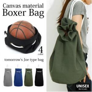 バッグ キャンバス ボクサー バスケ ボール 大容量 大きめ ワンショルダー  リュック 巾着 タイプ|macaroni