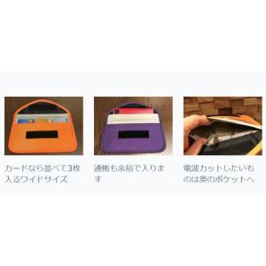リレーアタック 対策 スキミング 防止 電磁波 カット ポーチ スマートキー カード 電波 遮断 携帯 スマホ 圏外 改良版|macaroni|11