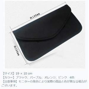リレーアタック 対策 スキミング 防止 電磁波 カット ポーチ スマートキー カード 電波 遮断 携帯 スマホ 圏外 改良版|macaroni|12