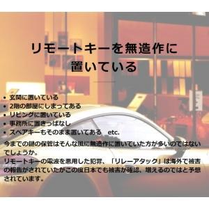 リレーアタック 対策 スキミング 防止 電磁波 カット ポーチ スマートキー カード 電波 遮断 携帯 スマホ 圏外 改良版|macaroni|03