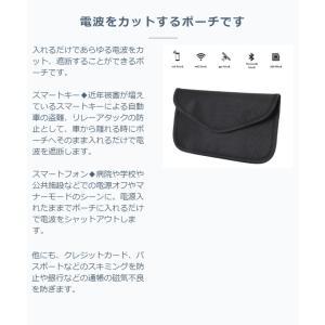 リレーアタック 対策 スキミング 防止 電磁波 カット ポーチ スマートキー カード 電波 遮断 携帯 スマホ 圏外 改良版|macaroni|07