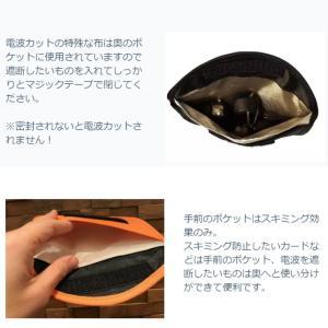 リレーアタック 対策 スキミング 防止 電磁波 カット ポーチ スマートキー カード 電波 遮断 携帯 スマホ 圏外 改良版|macaroni|09
