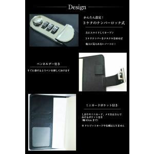 鍵付き 日記 手帳 秘密 ノート ミニ A6 サイズ ダイヤル ナンバー ロック|macaroni|03
