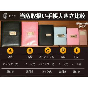 鍵付き 日記 手帳 秘密 ノート ミニ A6 サイズ ダイヤル ナンバー ロック|macaroni|05