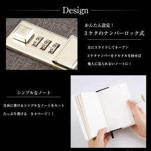 鍵付き 日記 手帳 秘密 ノート ミニ B7 最小サイズ ダイヤル ナンバー ロック|macaroni|03