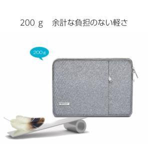 14インチ 耐衝撃 撥水 PC バッグ ラップトップ スリーブ アクセサリー ポケット付き パソコン ケース ノートブック TECOOL|macaroni|05
